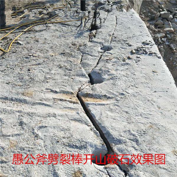 岩石开采石头太硬打不动怎么办