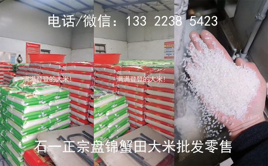 盐丰大米系列图片