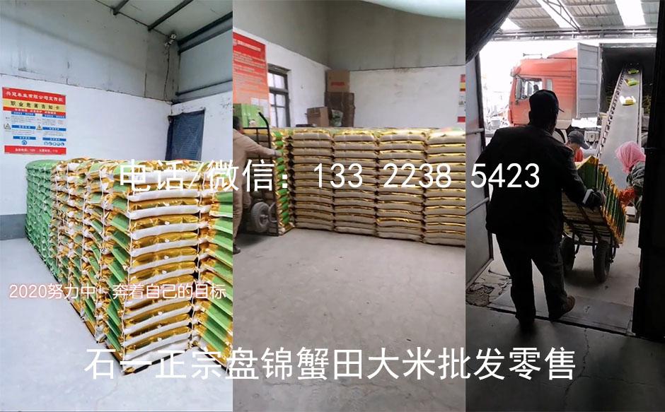 丰锦大米系列图片